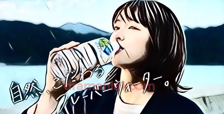 ダイドードリンコ miu(ミウ)