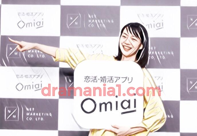 恋活・婚活マッチングアプリ『Omiai』のCM女優は誰?【好きな人はいますか?と問いかけるのはのん(能年玲奈)】