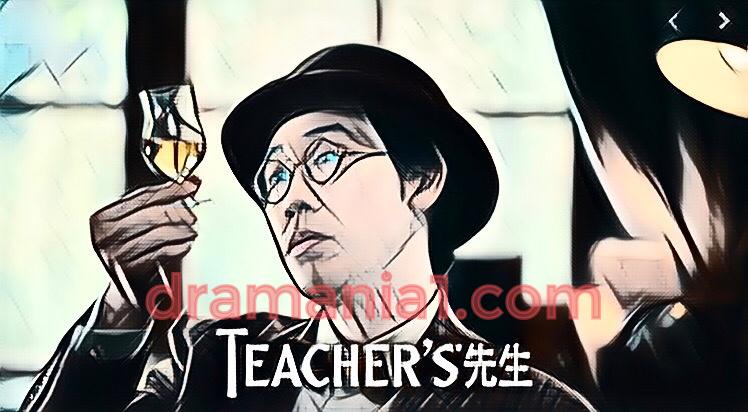 サントリー ティーチャーズ(2020)CM俳優は誰?【高橋マリ子と共演しているのは大泉洋】