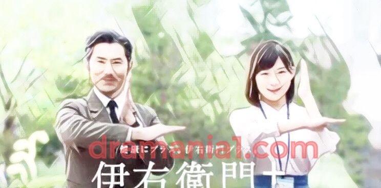 伊右衛門プラス(2020)CM女優は誰?【本木雅弘と共演している女性は伊藤沙莉】