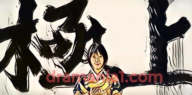 甘熟王ゴールドプレミアム2020CM女優は誰?【書道家の姿で登場する女性は涼風花】